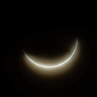 Kuu peitti auringon Sibiloin kansallispuistossa Turkanassa Keniassa 3. marraskuuta 2013.