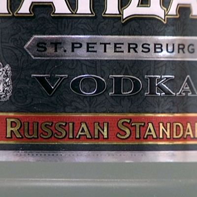 Vodkapullo