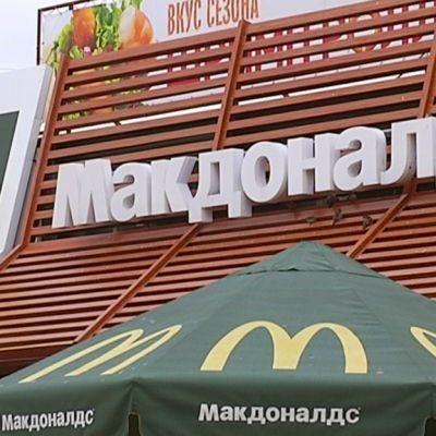 McDonalds pikaruokala venäjällä