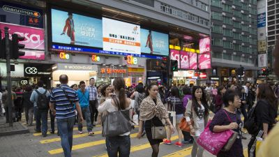 Gata i Hongkong
