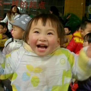 Kiinalaislapsia 2012