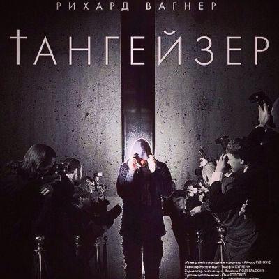 Tannhäuser på teatern i Novosibirsk.
