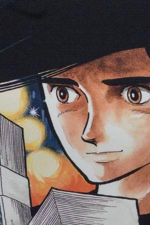 Osamu Tezuka, manga, Tampereen taidemuseo