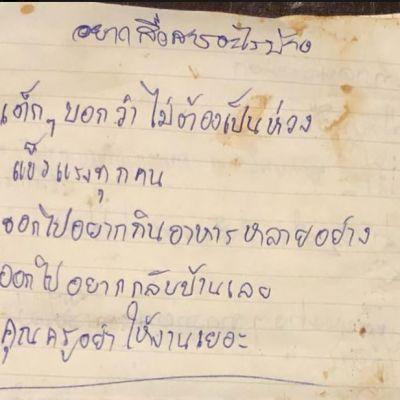Yksi Thaimaan laivaston erikoisjoukkojen julkaisemista kirjeistä, joita luolassa jumissa olevat kirjoittivat.