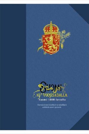 Näköispainos teoksesta: Suomi 19.llä vuosisadalla. Suomalaisten kirjailijain ja taiteilijain esittämä sanoin ja kuvin. Toimittaneet Zachri Topelius sekä Leo Mechelin. 1898 (1. painos 1893).