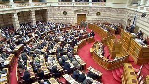 Greklands parlament