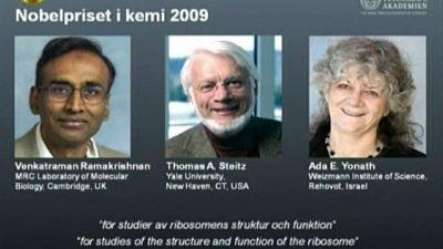 Nobelpriset i kemi 2009