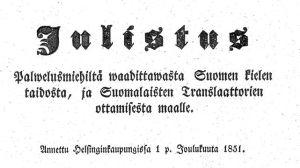 Julistus kielitaidosta vuonna 1851