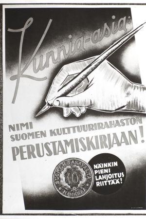 Suomen Kulttuurirahaston perustamiskeräyksen kampanjajuliste