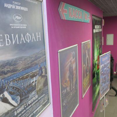 Oscar-ehdokkaana oleva Andrei Zvjagintsevin ohjaama Leviathan veti salin lähes täyteen Venäjän ensi-illassa 5.2.2015