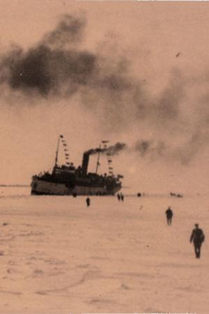 Kaksi laivaa saapuu Vaasan satamaan.