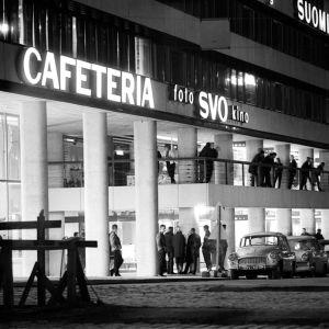 Rewell Center i september 1964.