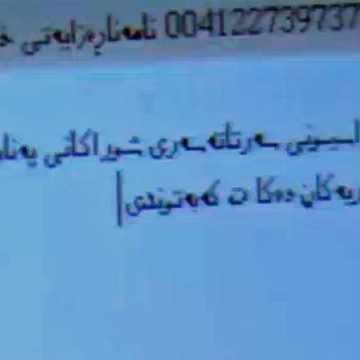 Arabisk text