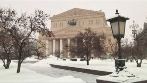 Bolsjojteatern i Moskva