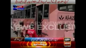 Attack mot en buss i Karachi i Paikstan.