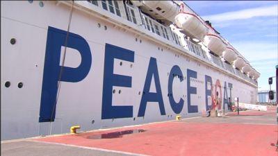 Fredsfartyget Peace Boat