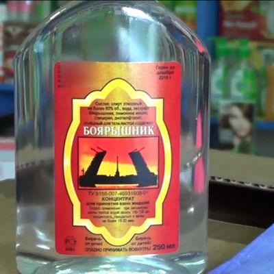 Alkohol som förorsakat dödsfall i ryska Irkutsk.