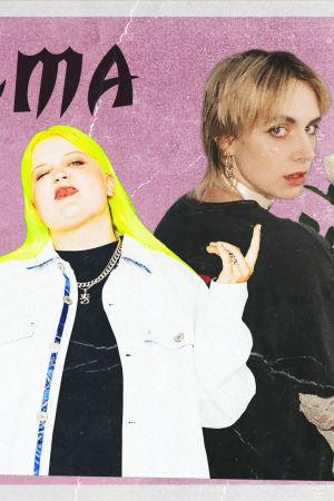 MØn ja Alman The Circuksen keikan mainos