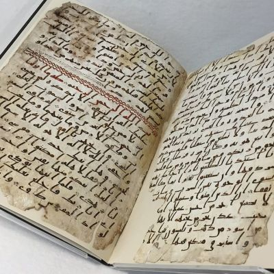 Birminghamin yliopiston kirjastosta on löydettyjä Koraanin tekstejä.