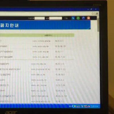 Uutisvideot: Kurkistus Pohjois-Korean omaan intranetiin