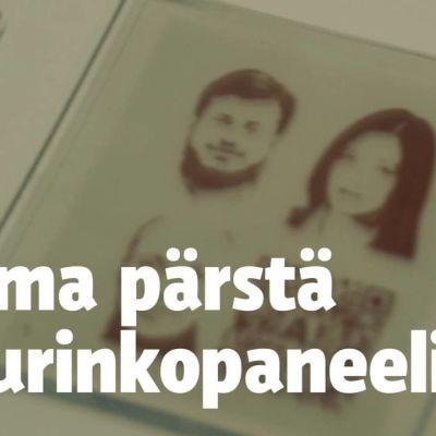 Uutisvideot: Aalto-yliopistossa onnistuttiin mustesuihkutulostamaan valokuva-aurinkokenno