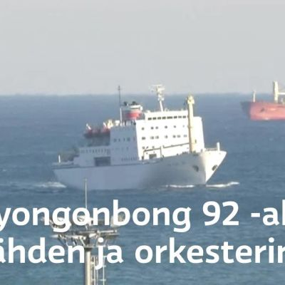 Uutisvideot: Etelä-Korea salli olympiahengessä pohjoiskorealaisen laivan tulon