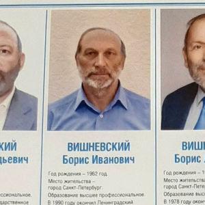 Bild på tre ryska män som alla heter Visjnevskij och ställer upp i dumavalet.
