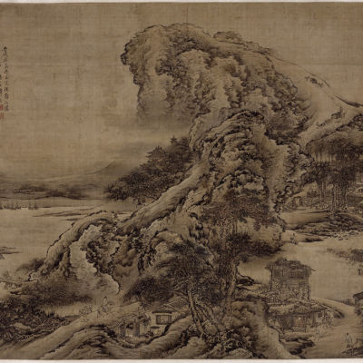 Landscape in the Style of Guo Xi / artist: Tan Song