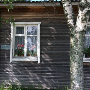Väinämöisenkatu, Kalevala, Vienan Karjala