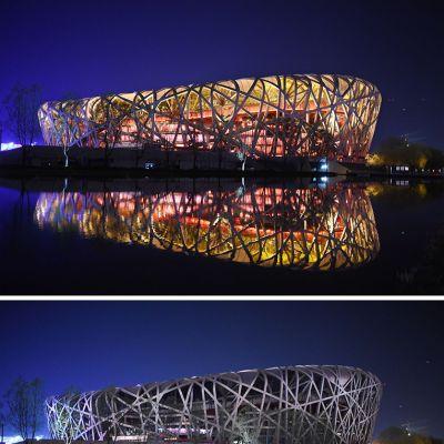 Pekingin kansallinen stadion.