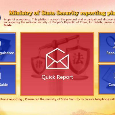Kiinan kansallisen turvallisuuden ministeriön uudella nettisivustolla voi raportoida turvallisuusuhkia.