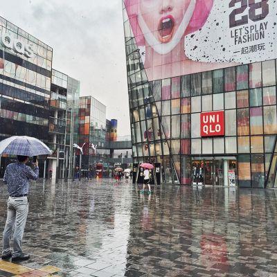 Pekingin Uniqlon myymälä.