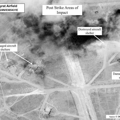 Yhdysvaltain esittelykuva Shayratin lentokenttäiskusta.