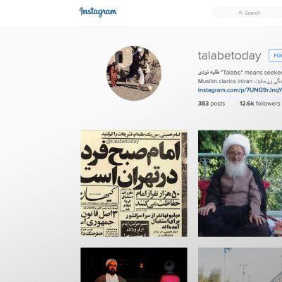 Kuvakaappaus Instagramin Talabe Today -tilistä.