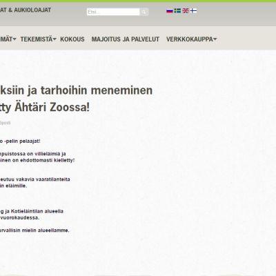 Kielto pelata eläinten aitauksissa Ähtärin eläinpuiston nettisivuilla.