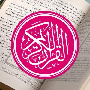 Avonainen Koraani
