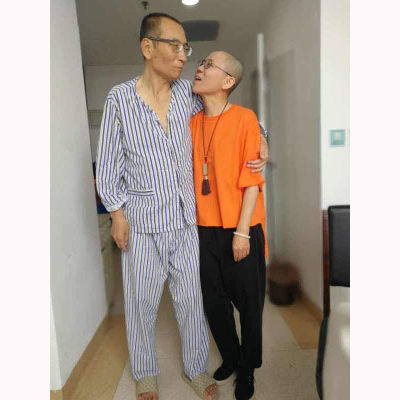Nobelisti Liu Xiaobo vaimosta Liu Xian kanssa.