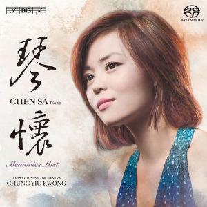 Chen Sa