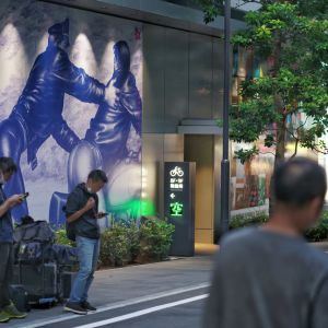 The Tom of Finland exhibition finally found a home in Shibuya, Tokyo's well-known shopping area.