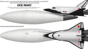 Rymdflygplanet MAKC.