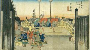 """Bron över Nihonbashi. Träsnitt i serien """"Femtiotre raststationer vid Tokaido (scener från landsvägen mellan Edo och Kyoto)"""" av """"Femtiotre raststationer vid Tokaido (scener från landsvägen mellan Edo och Kyoto)""""."""
