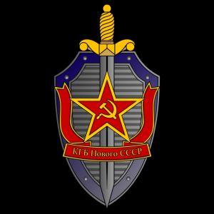 KGB's emblem