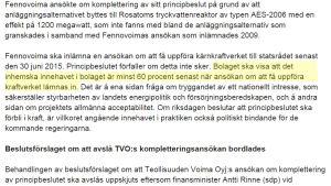 TEM:s pressmeddelande om regeringens principbeslut.