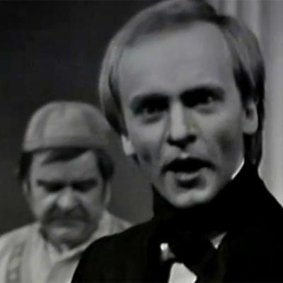 Esko Roine ja Risto Mäkelä modernisoivat Kalevalaa (1974).