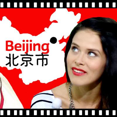 Renny ja Sara Kiinassa