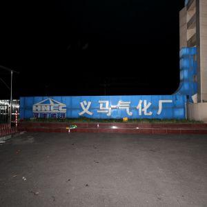 Kaasuräjähdys Kiina Henan Yima