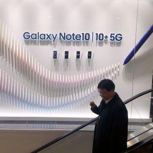 Samsungin päämaja Soulissa.