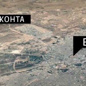 Erbilin tukikohta Pohjois-Irakin kurdialueella kaupungin lentokentän yhteydessä.