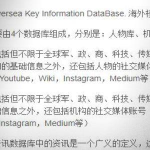 Kuvarevinnäinen kiinankielisestä dokumentista.