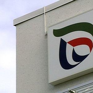 Etelä-Pohjanmaan ELY-keskuksen logo valomainoksessa.
